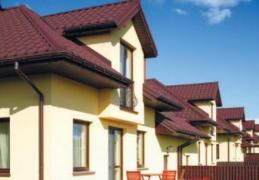 Buy metal tiles in Kharkov at a good price