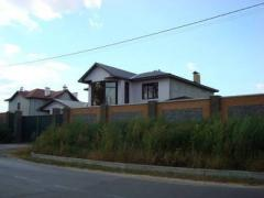 Gorgeous home in Chotowa . Best choice for family. 3 km from Kiev