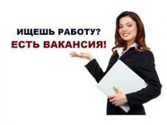 Job-part time jobs for women at home
