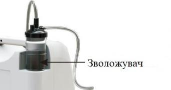 КИСНЕВИЙ КОНЦЕНТРАТОР на 10 літрів (Харьков)