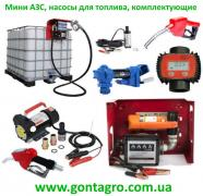 Mobile gas station, pump for fuel, a filling and accessories