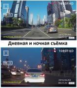 """OnCam T611 АВТОМОБИЛЬНЫЙ ВИДЕОРЕГИСТРАТОР 3.0 """" ВИДЕО КАМЕРА"""