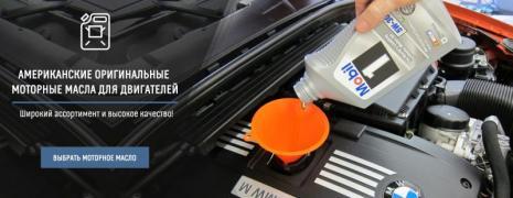 Продаються оригінальні моторні масла з США і Європи