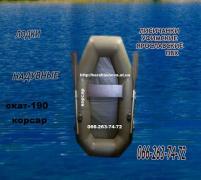 продажа лодок надувных недорого