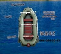 sale of inflatable boats inexpensive