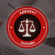 Services of lawyers (lawyers), legal assistance