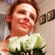 Снятие негатива Киев. Любовная магия Киев