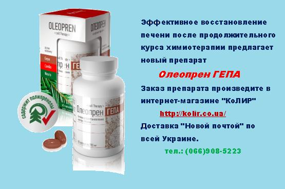 kogda-vosstanavlivayutsya-spermatozoidi-posle-himioterapii